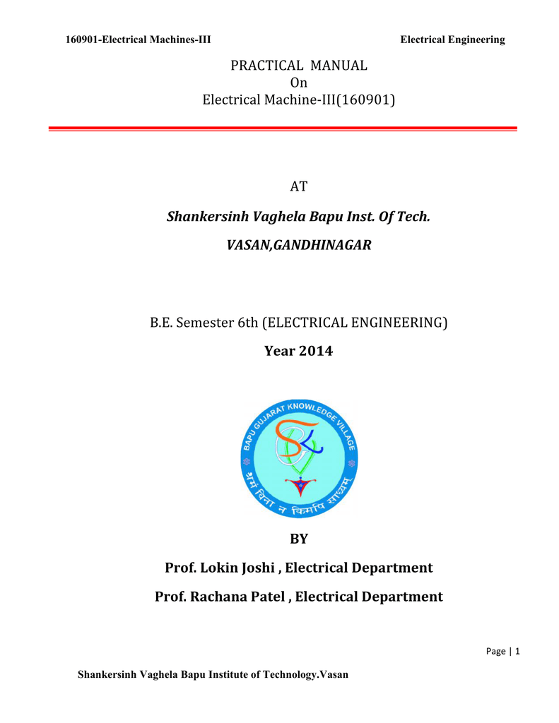 Em Iii Manual Shankersinh Vaghela Bapu Institute Of Technology Shortcircuitratioofsynchronousgeneratorfig1