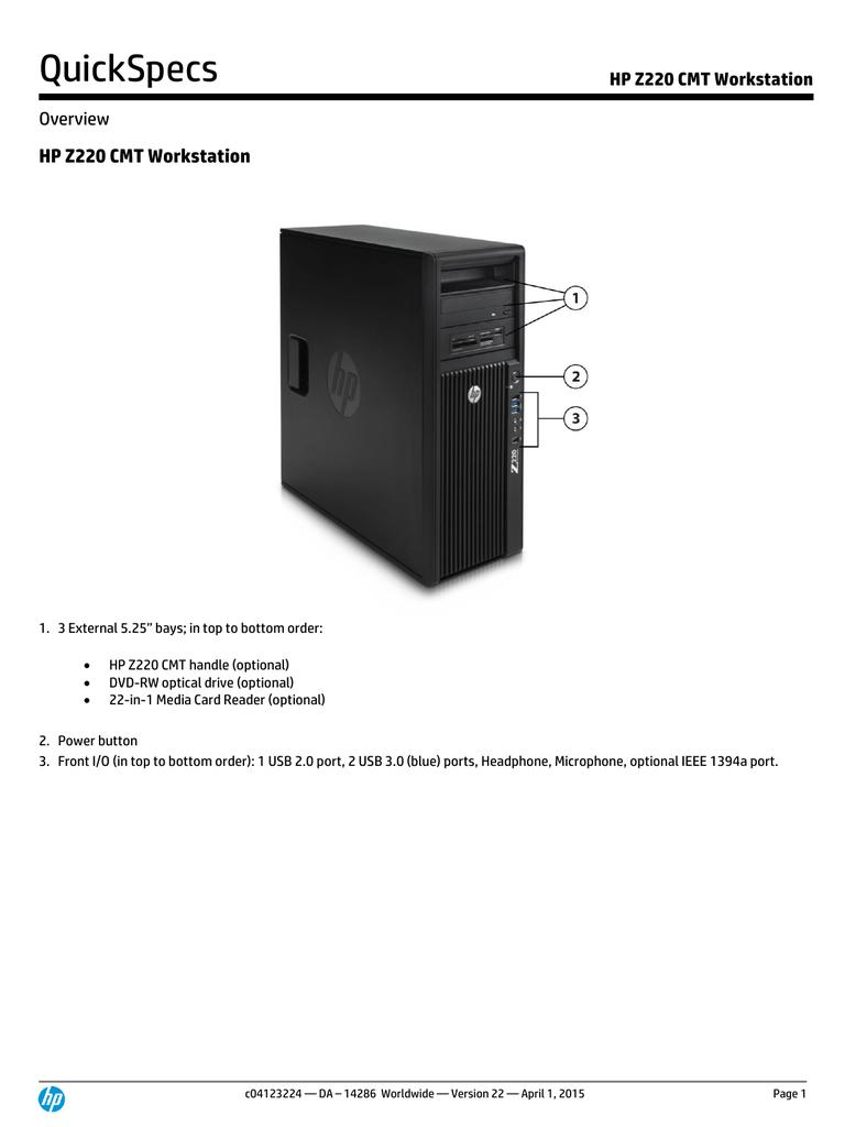 HP Z220 CMT Workstation