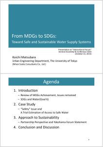 From MDGs to SDGs: Agenda