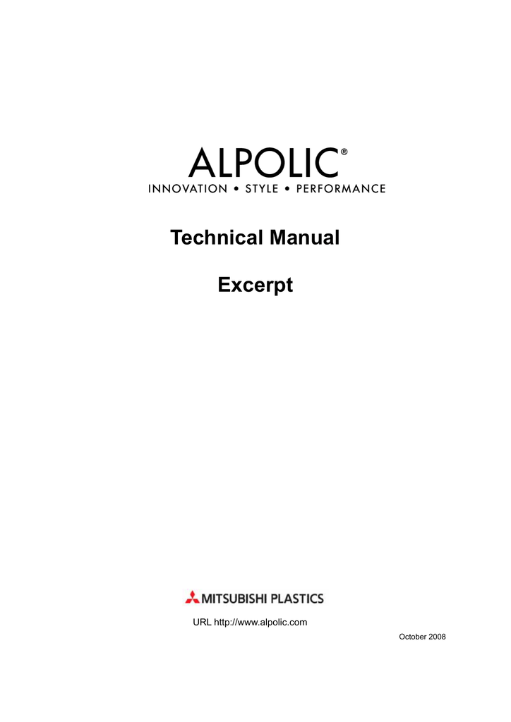 Technical Manual Excerpt