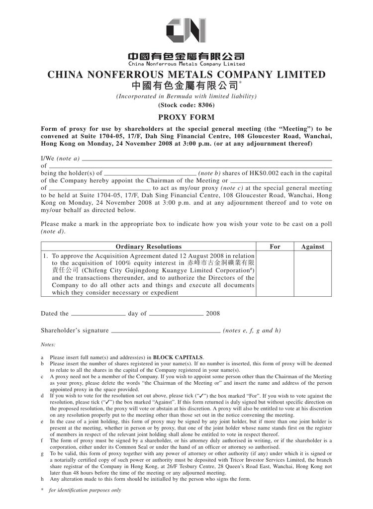 proxy form - China Nonferrous Metals Company Limited