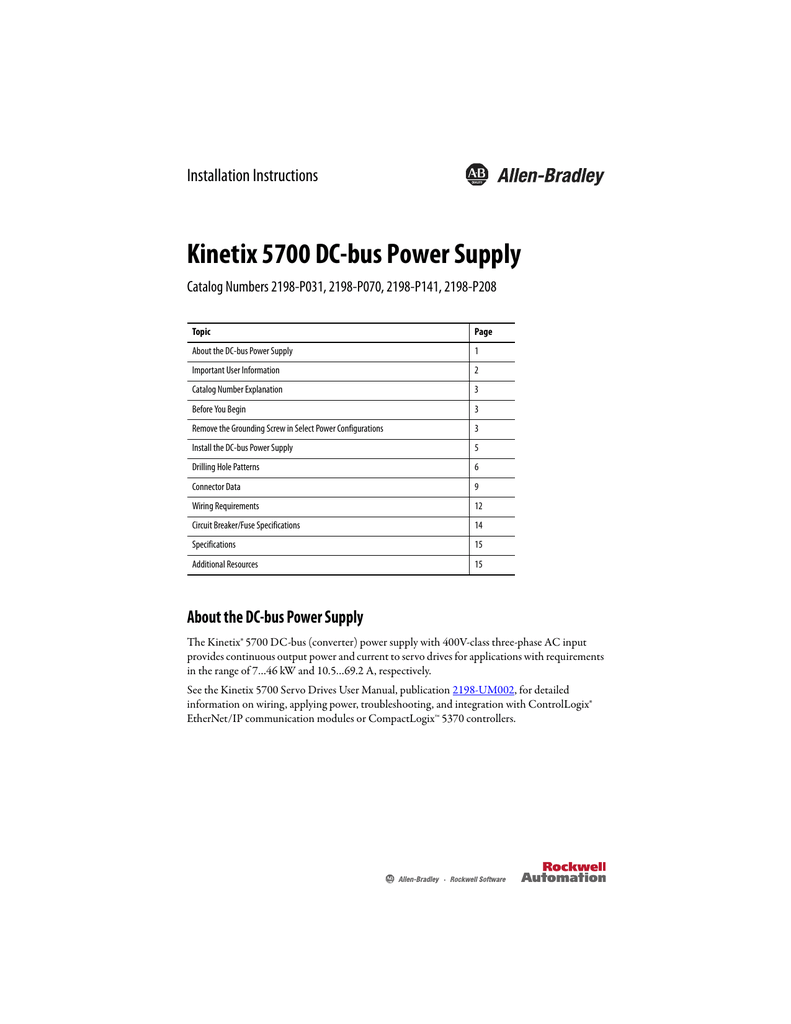 Kinetix 5700 DC-bus Power Supply Installation Instructions