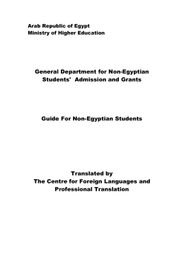 General Department for Non-Egyptian Students` Admission and