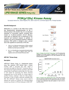 PI3K(p120γ) Kinase Assay Application Notes