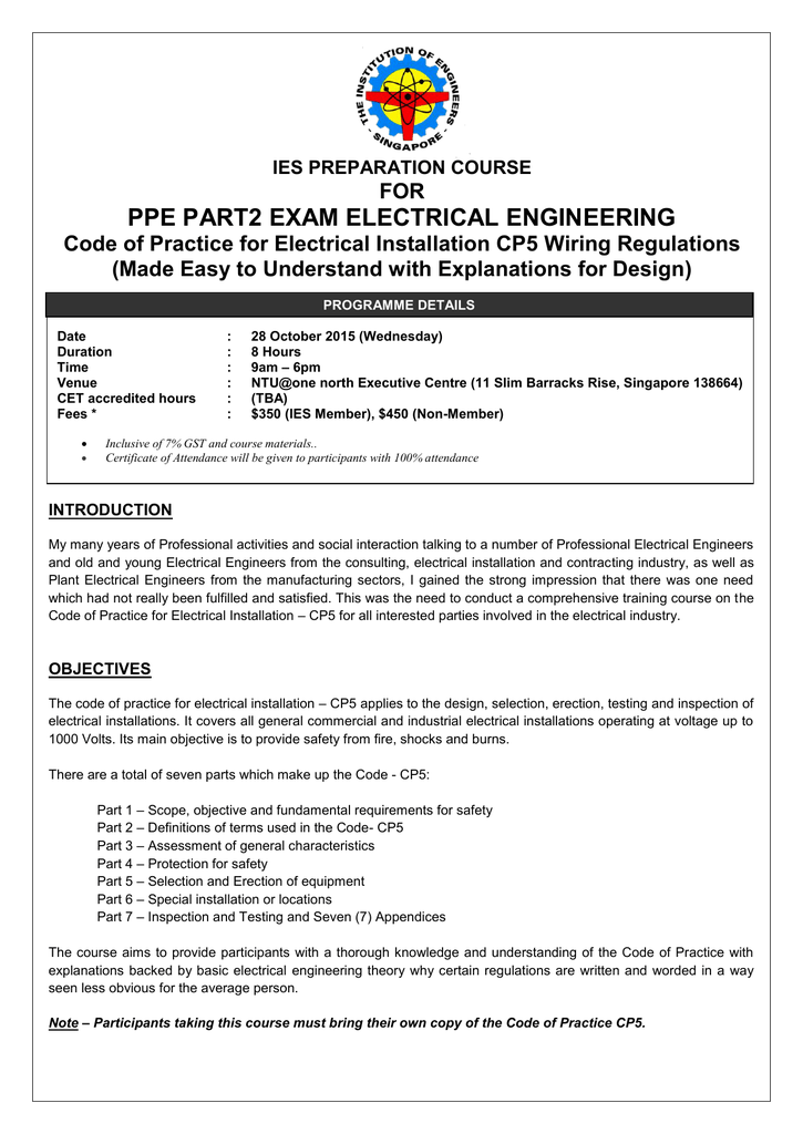 Ppe Part2 Exam Electrical Engineering