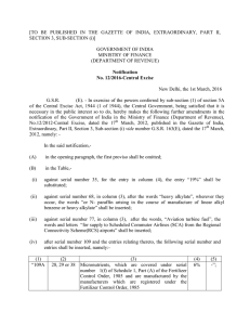 Notification No. 12/2016-CE