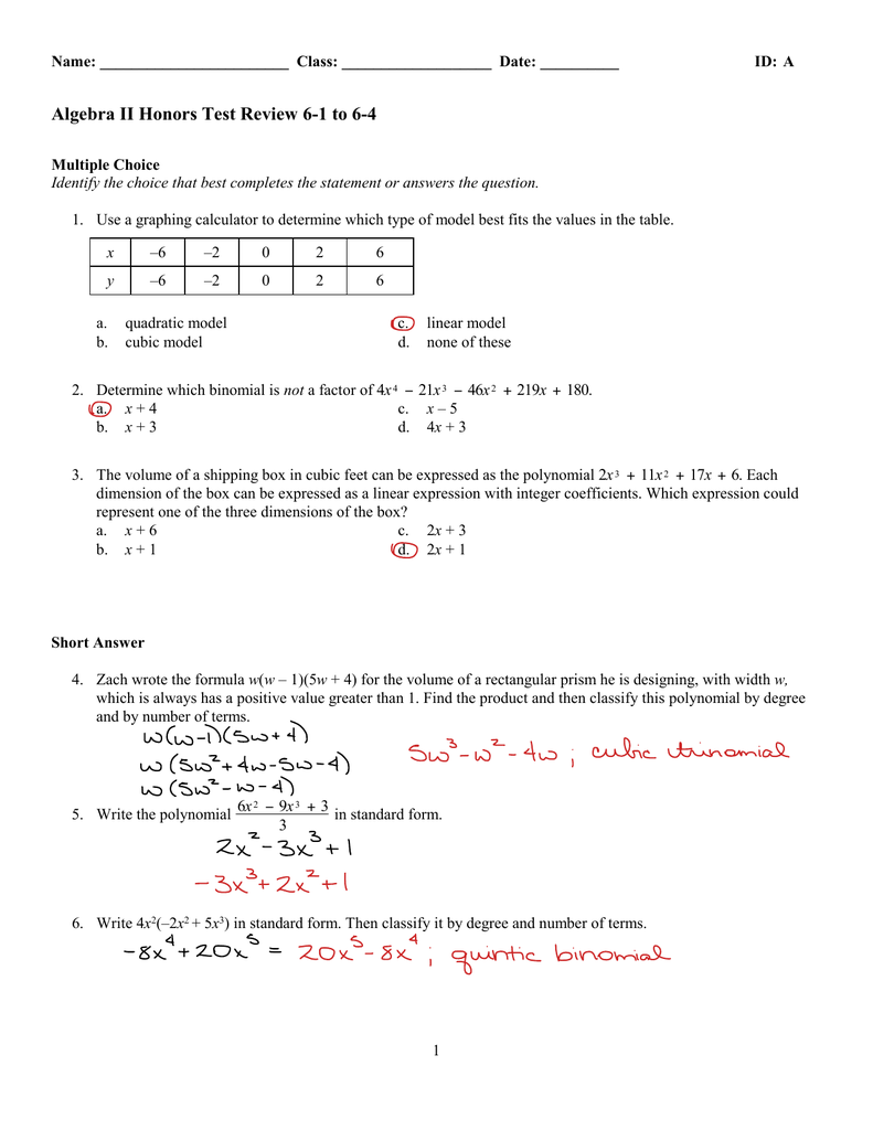 Algebra II Honors Test Review 6-1 to 6-4