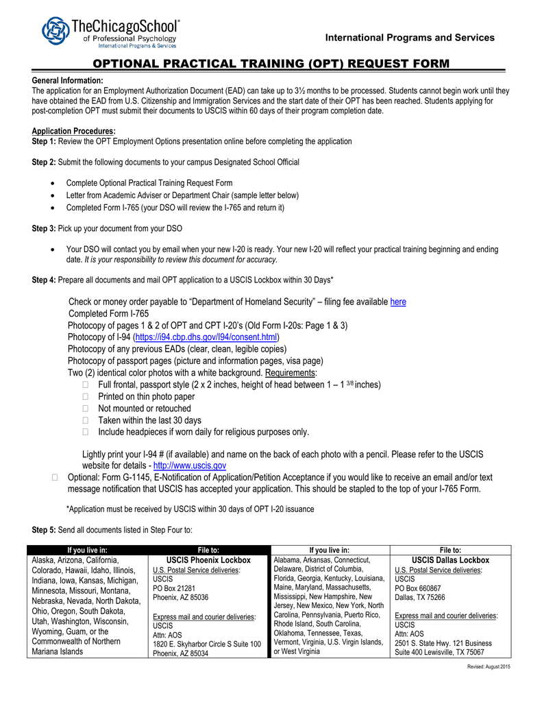 OPTIONAL PRACTICAL TRAINING (OPT) REQUEST FORM