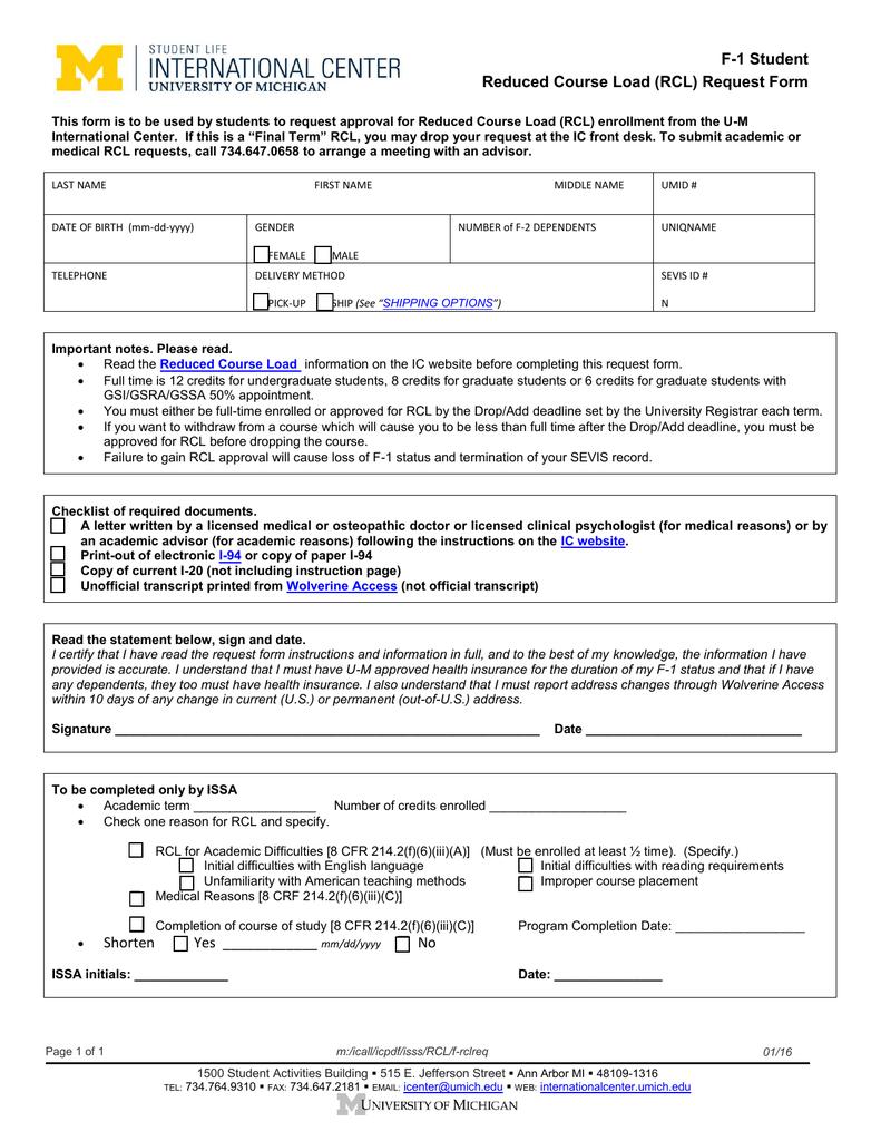 Rcl Request Form International Center