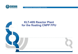 KLT-40S Reactor Plant for the floating CNPP FPU