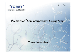 """Photoneece"" Low Temperature Curing Series"