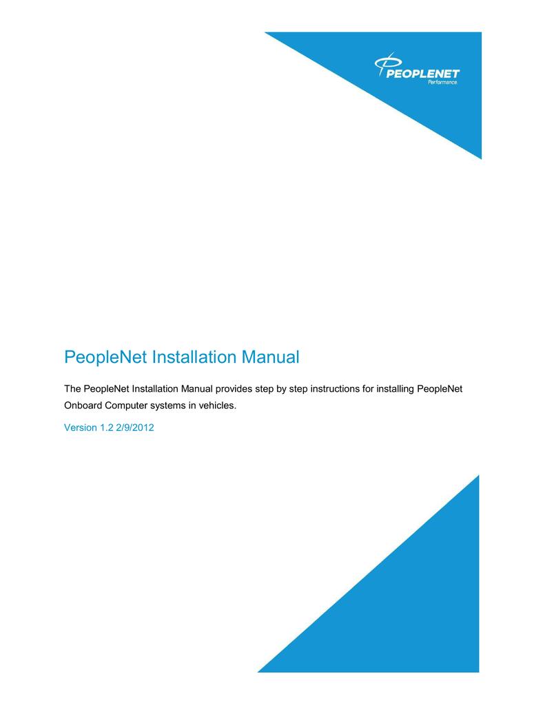 PeopleNet Installation Manual