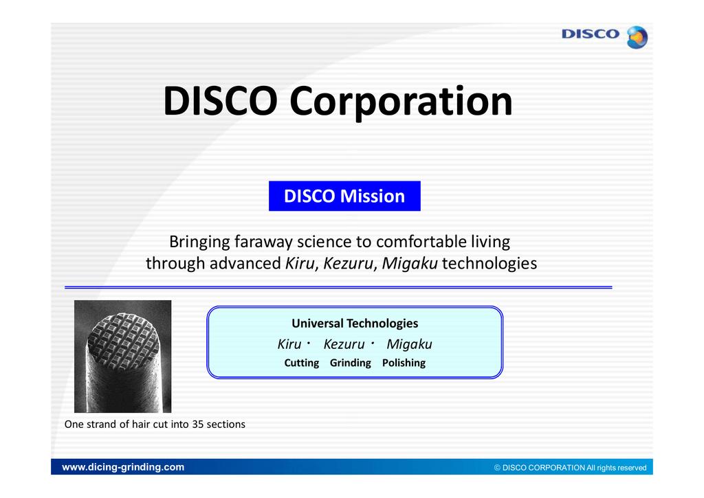 DISCO Corporation