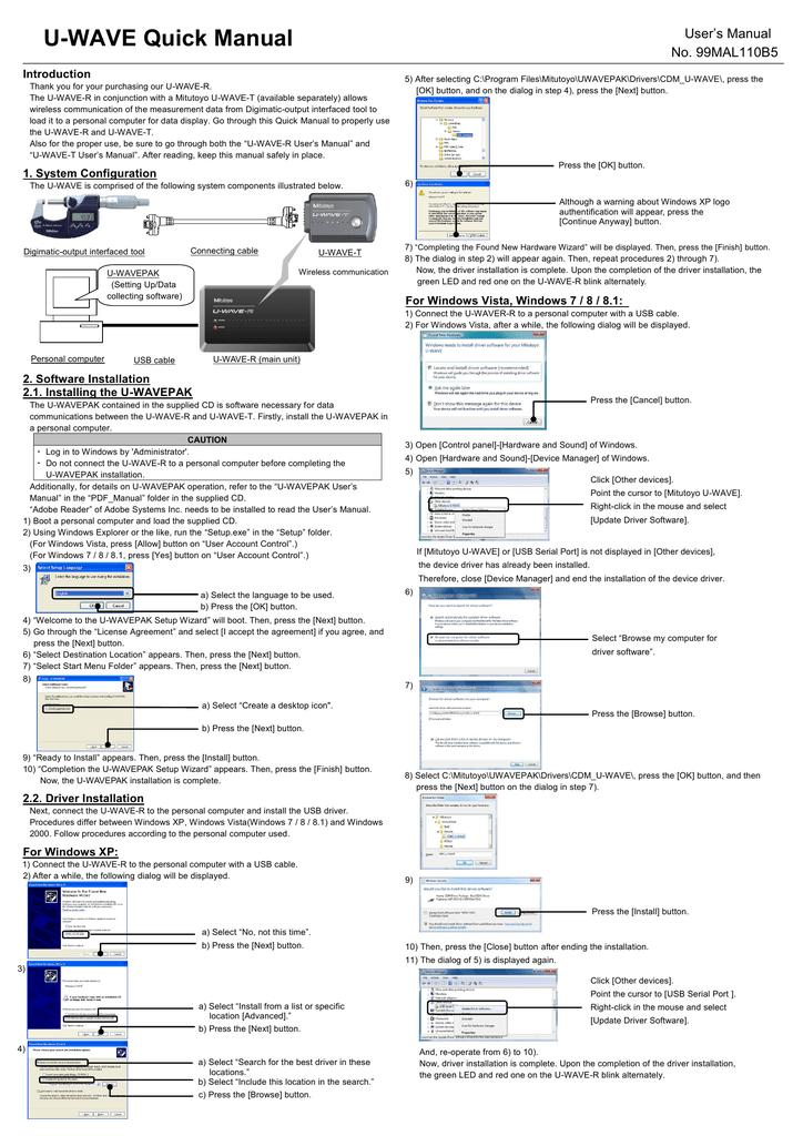 U-WAVE Quick Manual Revision6
