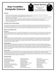 Computer Science - Southwestern University
