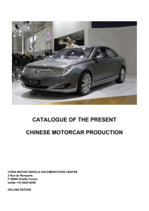 catalogue of the present chinese motorcar production