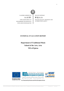 External Evaluation Report