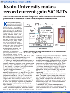 Kyoto University makes record current