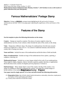 Mathematicians' Postal Stamp Project